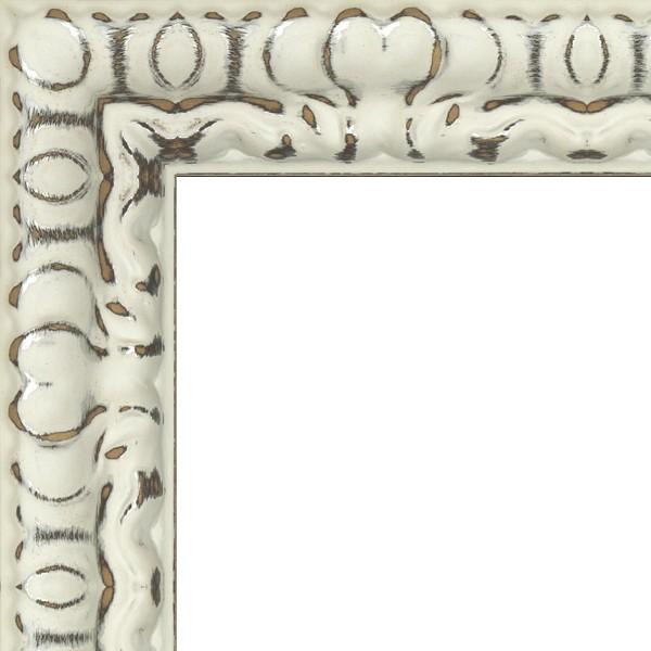 Cadre Balia M blanc et argent patiné