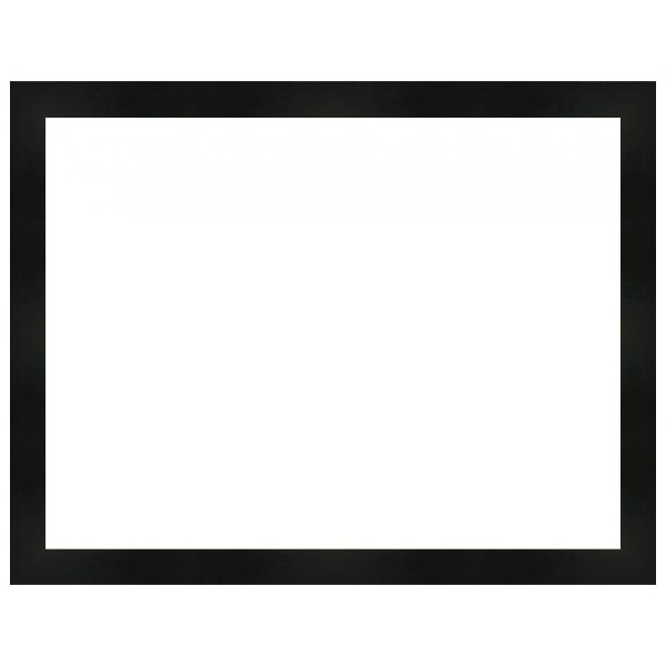 cadre vide couleur noir pas cher cadre sur mesure cadre d co. Black Bedroom Furniture Sets. Home Design Ideas