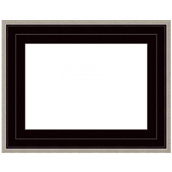 Cadre Caisse-Américaine escalier noir mat avec filet supérieur argenté
