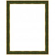 Cadre Rempart vert et doré