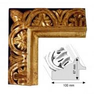 Cadre Artisanat Vicomte fond noir et décoration doré patiné à la feuille